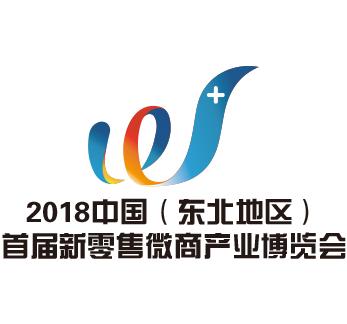 哈尔滨新零售微商广告设计