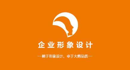 哈尔滨网络推广