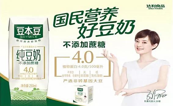 哈尔滨豆本豆广告设计