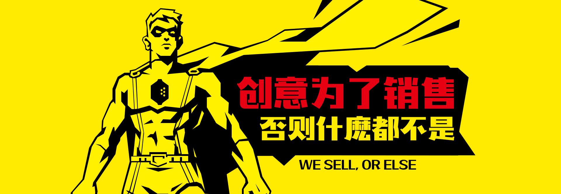 哈尔滨广告设计