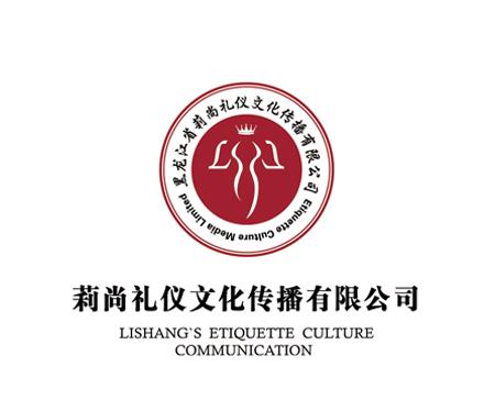 哈尔滨黑龙江省莉尚礼仪文化传媒VI案例