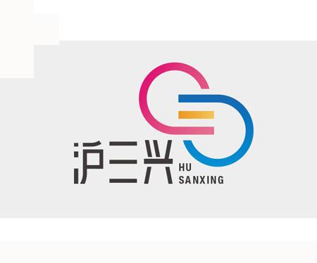 哈尔滨沪三兴VI全案设计