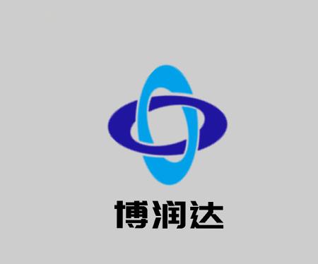 哈尔滨哈尔滨博润达LOGO设计VI设计