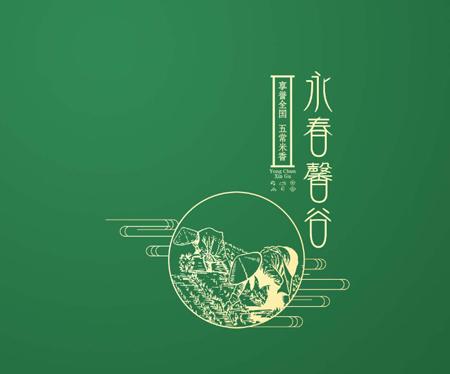 哈尔滨哈尔滨永春馨谷大米包装LOGO设计