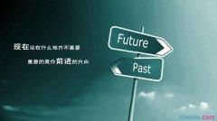 哈尔滨平面设计的前景怎么样?这是对平面设计行业最好的理解