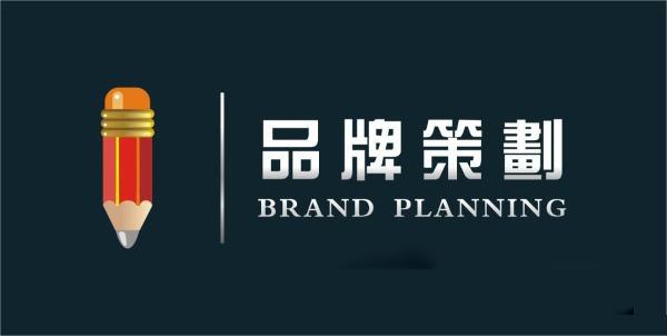 哈尔滨品牌包装设计策划公司怎样打造品牌超级IP符号呢?