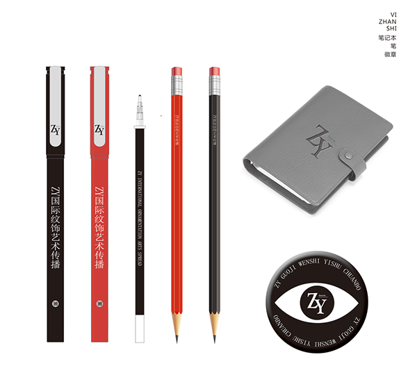 哈尔滨广告设计 zy 笔 铅笔 本