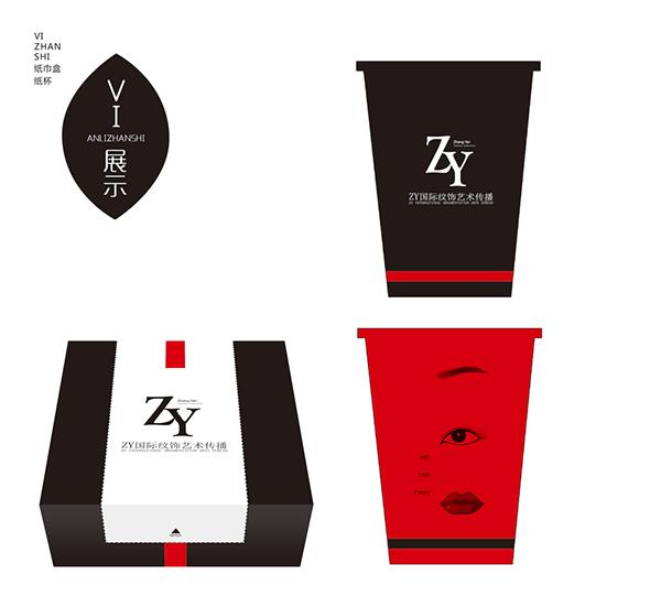 哈尔滨广告设计 ZY样机 代金券 VIP会员卡  名片