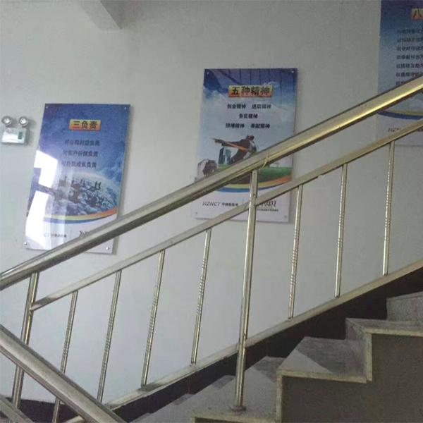 哈尔滨活动策划-哈尔滨-峰烧烤
