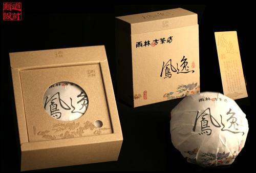 哈尔滨包装设计:浅谈包装设计未来趋势