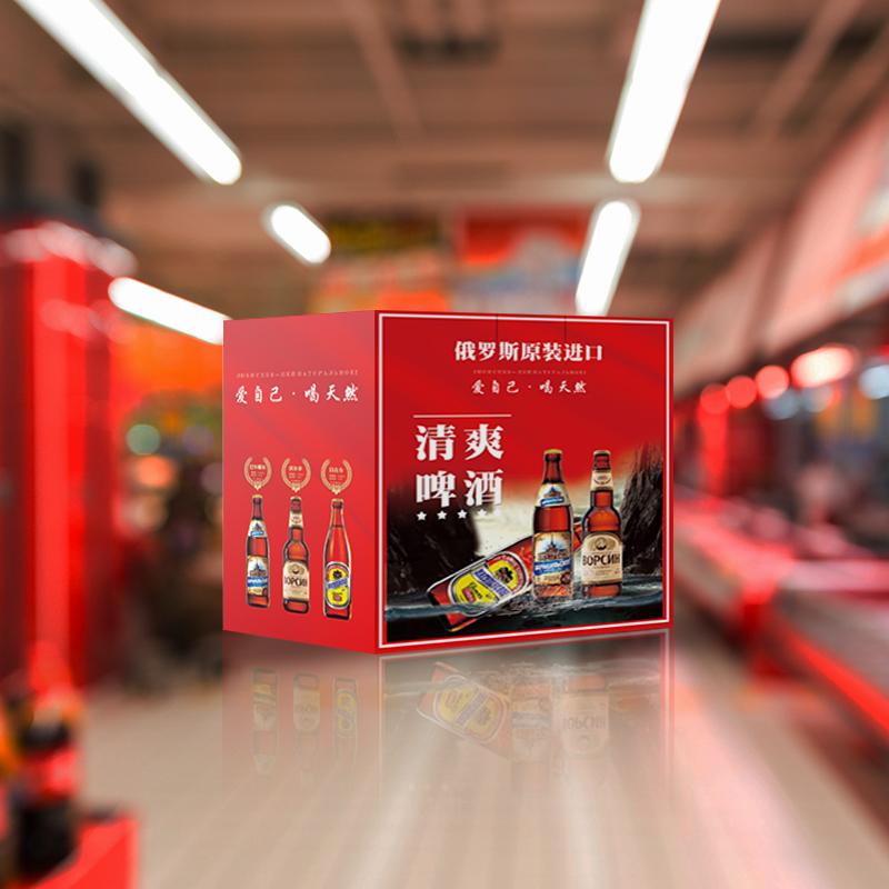 哈尔滨哈尔滨清爽啤酒包装设计