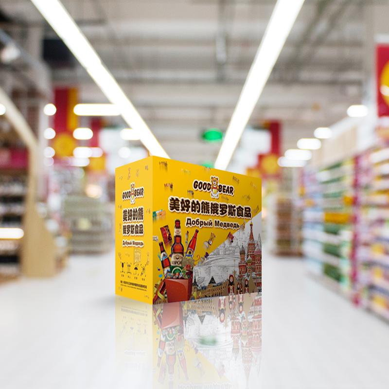 哈爾濱包裝設計:美好的熊俄羅斯食品;