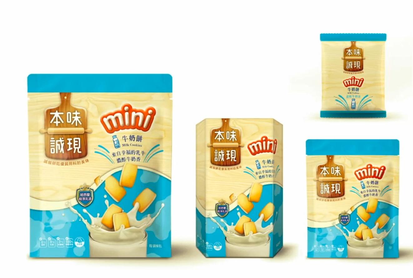 哈尔滨包装设计-食品包装的要点构图与角色