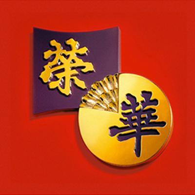 哈尔滨品牌设计:怎样更新传统品牌形象?