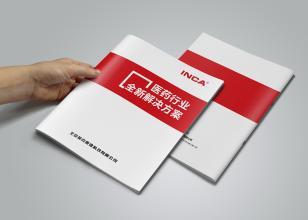 企业宣传画册印刷设计要注意哪几方面