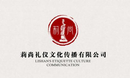 哈尔滨logo设计需要具有哪些性质