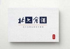 哈尔滨北大荒白酒包装设计提案