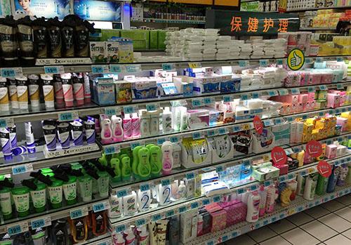 超市各类包装设计