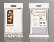 哈尔滨哈尔滨包装盒印刷的流程介绍